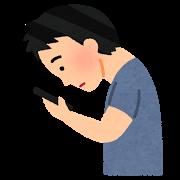 straight_neck_smartphone[1]